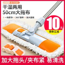 懒的平ti拖把免手洗so用木地板地拖干湿两用拖地神器一拖净墩