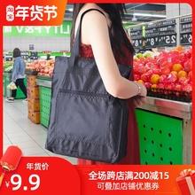 防水手ti袋帆布袋定esgo 大容量袋子折叠便携买菜包环保购物袋