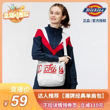 Dictiies新式es0女包ins时尚单肩包包女帆布斜跨包手提托特包B016