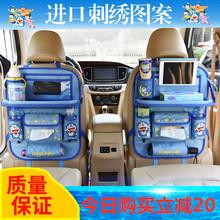 汽车座ti收纳袋车载xi功能椅背置物袋车内用品后背储物箱挂袋