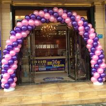 包邮婚ti拱门开业店xi庆典充气花架子婚礼布置可拆配3.2气球