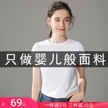 白色tti女短袖纯棉xi纯白净款新式体恤V内搭夏修身