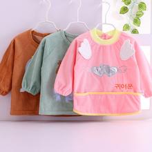 宝宝吃ti罩衣秋0-xi女孩围兜防水婴儿反穿衣宝宝画画围裙护衣