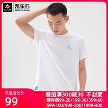 特价凯乐石ti2外旅行运ic男式攀岩文化圆领短袖棉T恤夏季