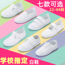 幼儿园ti宝(小)白鞋儿ic纯色学生帆布鞋(小)孩运动布鞋室内白球鞋
