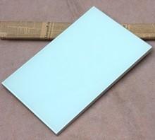 无边全隐框门橱柜门框ti7合金镜框ic室镜柜门定做铝合金柜门