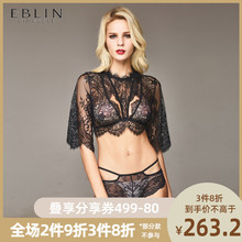 【商场ti式】EBLic恋女士性感黑色情趣式内衣套装ECFN84T012