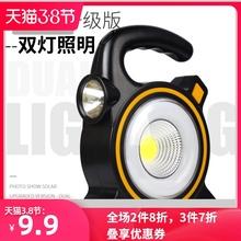 魔铁(小)ti电筒 强光ng射LED迷你家用户外探照灯便携COB露营灯