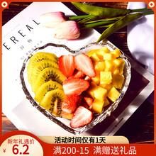 包邮创ti透明玻璃爱ng吃水果盘瓜子盘玫瑰花情侣女友礼盒