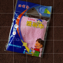 10条ti价家用除油um百洁布幼儿园木棉竹纤维方巾不掉毛(小)毛巾