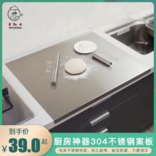 304ti锈钢菜板擀zl果砧板烘焙揉面案板厨房家用和面板