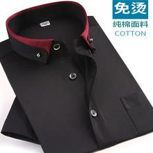 [tjbro]大码纯棉短袖纯色衬衫男商