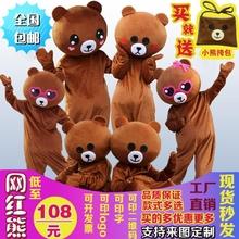 网红熊tj装抖音成的fw单熊求婚道具透气熊卡通玩偶服