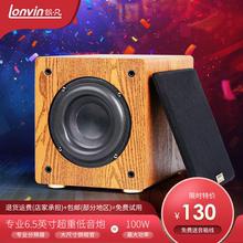 低音炮6.5寸无源震撼tj8庭影院大gj钢木质重低音音箱促销