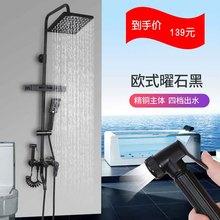 浴室淋浴雨花洒套装家用全铜tj10头黑色gj农村简易洗澡神器