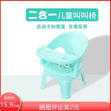 掌柜推tj宝宝餐椅宝gj子宝宝叫叫椅吃饭椅可拆卸餐盘