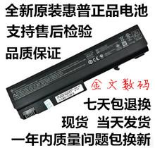 全新原装 惠普 HP 691tj11P 6gjNC6400 NX6330 NC6