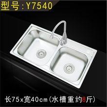 不锈钢水槽双tj3厨房洗菜zb盆洗碗池一体成型整套促销包邮
