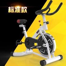 正品家tj超静音健身zb脚踏减肥运动自行车健身房器材