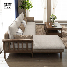 北欧全tj蜡木现代(小)cq约客厅新中式原木布艺沙发组合