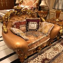 欧式豪tj全实木雕刻cq大利别墅客厅沙发法式头层牛皮家具定制