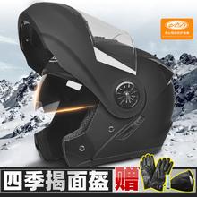 AD电tj电瓶车头盔df式四季通用揭面盔夏季防晒安全帽摩托全盔