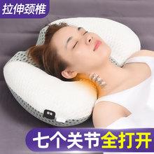 护颈椎tj头睡觉专用oy复揉捏热敷理疗神器颈肩理疗家用