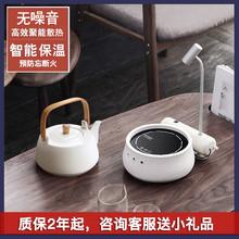 台湾莺tj镇晓浪烧 lc茶器陶瓷烧水壶玻璃煮茶壶电陶炉全自动