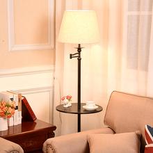 美式简tj客厅落地灯ic房立式沙发摇控茶几灯置物托盘落地