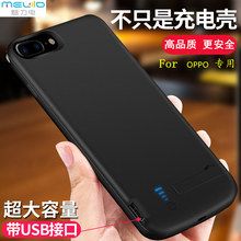 OPPtjR11背夹sgR11s手机壳电池超薄式Plus专用无线移动电源R15