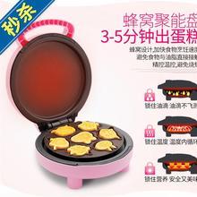 蛋糕机tj用全自动(小)st宝宝卡通新式烘焙多功能电饼i铛烙饼薄