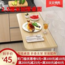 靠墙壁tj式折叠桌家rk窄桌子餐厅奶茶店吧台桌餐桌厨房吃饭桌
