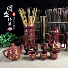 陶瓷酒tj茶杯供杯子kj神供碗斋菜碗茶壶酒壶插香筒香瓶