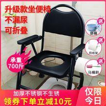 老的坐tj器移动马桶gl病的孕妇坐便椅室内家用老年残疾厕所凳