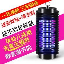 灭蚊灯家用室内一扫光插电式驱蚊器