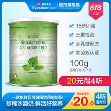 汇滋力奶粉正品婴儿配tk7100克dc 拍下发4罐