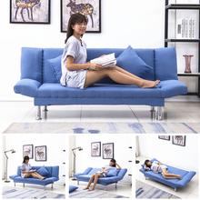 (小)户型特价沙发三的双的单的简易沙tk131.2dc1.8米折叠沙发床