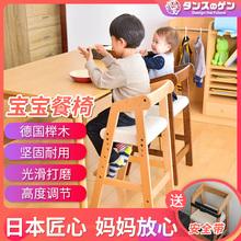 GENtk榉木宝宝餐ia吃饭座椅子家用木质实木成长椅升降高椅
