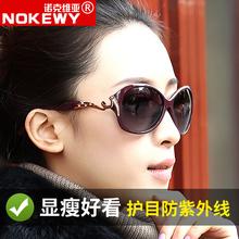 202tk新式女士太bc尚偏光镜潮开车专用时尚优雅墨镜复古眼镜女