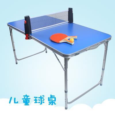 室内家tk可折叠伸缩bc乒乓球台室内家用可折叠兵乓球