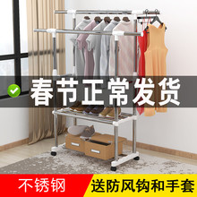 落地伸tk不锈钢移动bc杆式室内凉衣服架子阳台挂晒衣架
