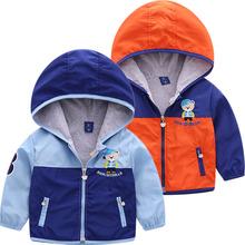 时尚春tk新式(小)熊男bc宝宝衣服春秋连帽双层保暖外套休闲夹克