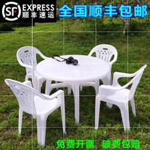 夜宵摊tk桌4椅朔料bc烧烤熟料餐凳简易餐桌椅塑料户外烧烤摊