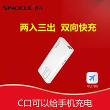西诺(小)巧便携大容量充电宝快充闪充手tk14通用移bc000毫安适用苹果11OPP