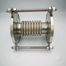 不锈钢tk偿器真空波kj0/100/200金属式膨胀节伸缩节