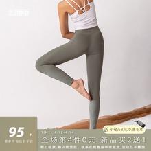 L RtkCNAVAcm女显瘦高腰跑步速干健身裸感九分弹力紧身