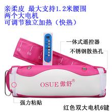 正品OSUE减肚子腹部按摩塑身tk12的腰带w5瘦腰部