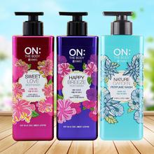 韩国进口正品LG ONtk8香水沐浴w5香男女士滋润保湿补水家庭装