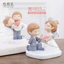 结婚礼tk送闺蜜新婚zn用婚庆卧室送女朋友情的节礼物