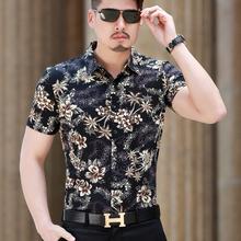 202tk夏季短袖衬xw丝光棉免烫花衬衣男胖子宽松加大码印花半袖
